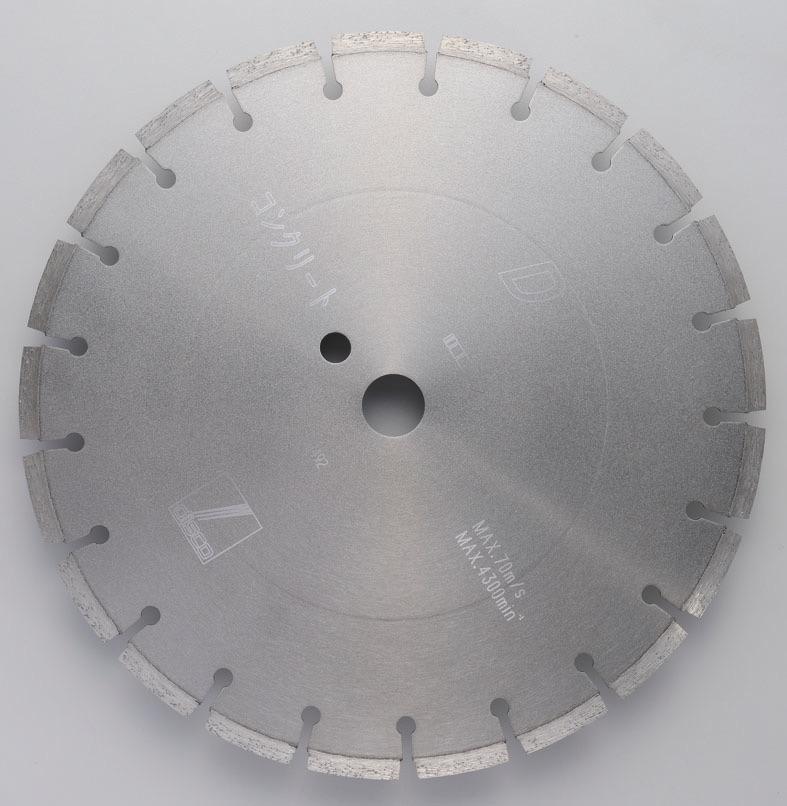 湿式ブレード デラックスタイプアスファルト専用DA