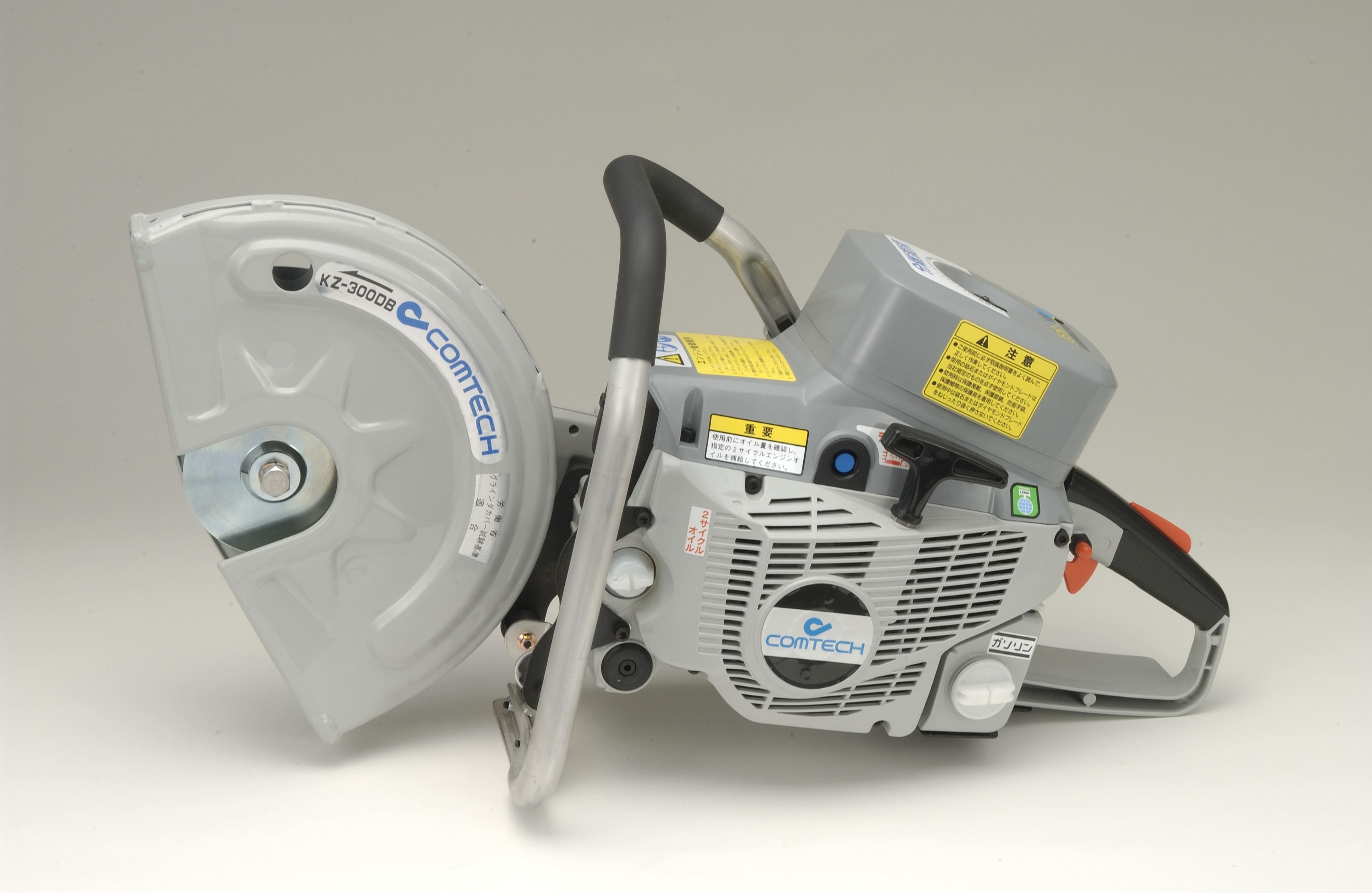 エンジンカッターKZ-300DB
