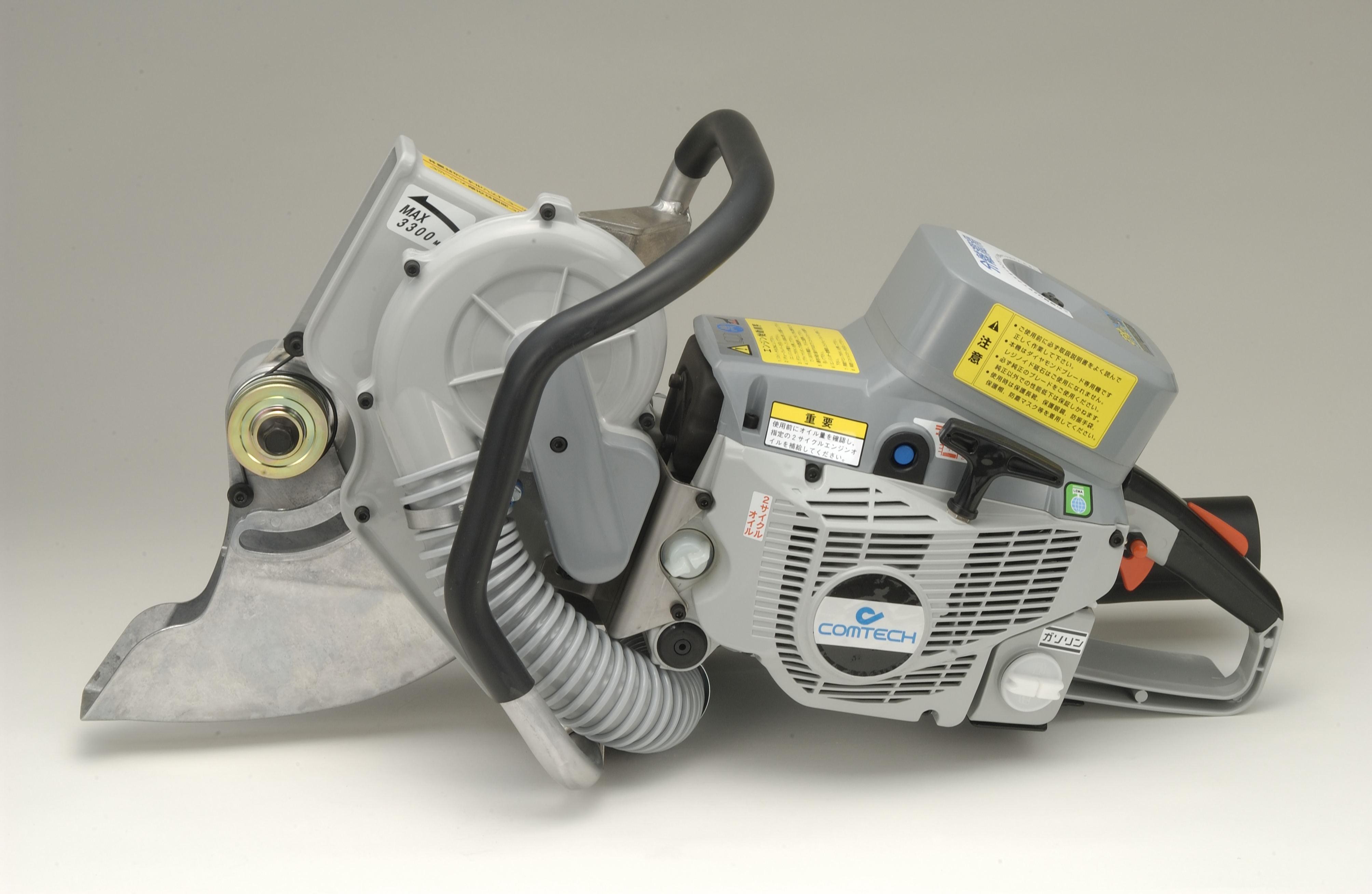 エンジンカッターSZ300DB-II